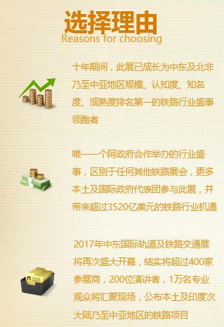QQ截图20170804154528.png